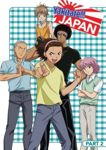 Yakitate Japan Part 2 Cover