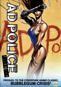 AD Police Cover