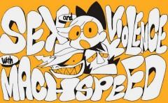 Animator Expo 14
