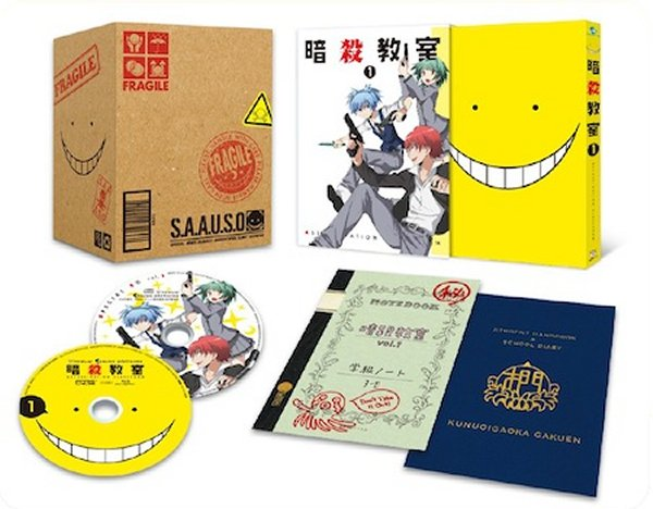 Assassination Classroom Japanese Volume 1 Packaging