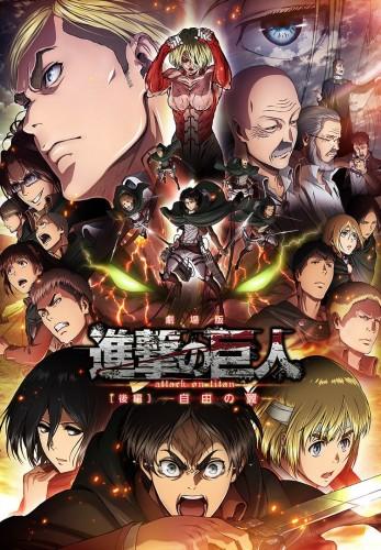 Attack On Titan Film 2 Poster