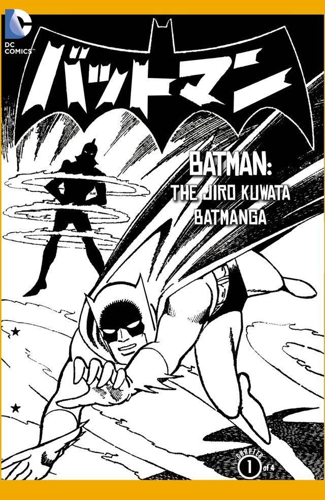 Batmanga 40 Cover