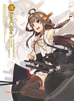 Kantai Collection Volume 2 Cover A