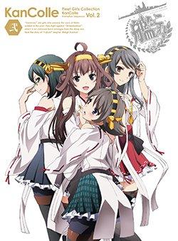 Kantai Collection Volume 2 Cover B