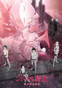 Knights of Sidonia Season 2