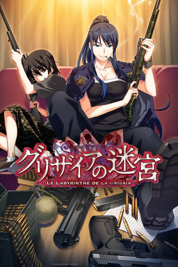 Labyrinth of Grisaia