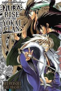 Nura Volume 25 Cover