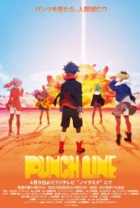 Punch Line Poster