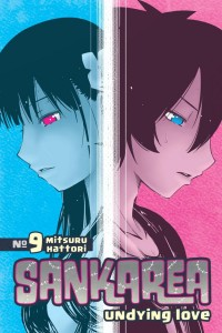 Sankarea Volume 11 Cover