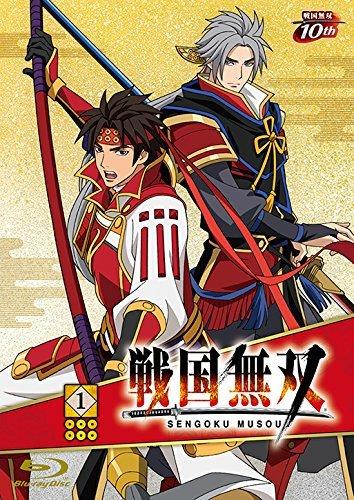 Sengoku Musou Japanese Volume 1 Cover