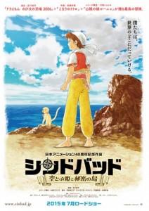 Sinbad Film Poster