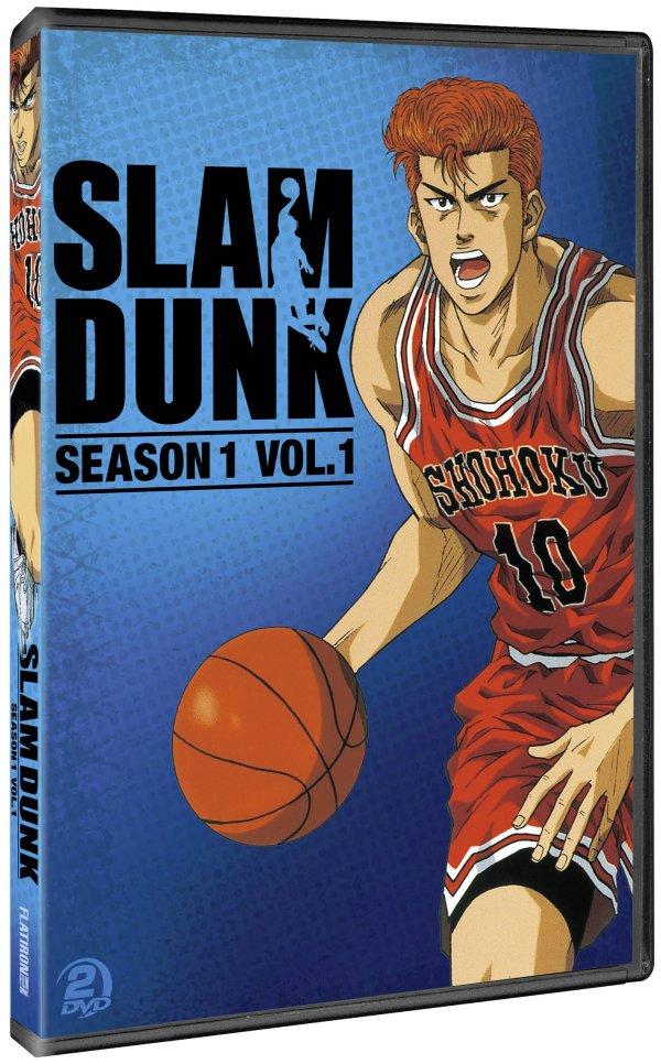 Slam Dunk Volume 1 Cover