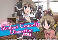 Student Councils Discretion Level 2