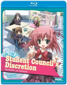 Student Council's Discretion Season 1 Cover