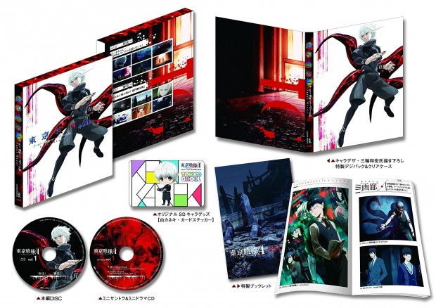 Tokyo Ghoul Season 2 Volume 1 Japanese Packaging (click for larger)