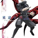 Tokyo Ghoul Season 2 Volume 1 Japanese Cover