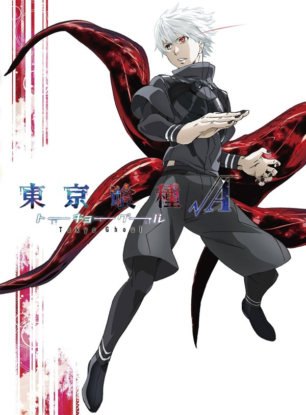 third �tokyo ghoul �a� japanese anime dvdbd full cover