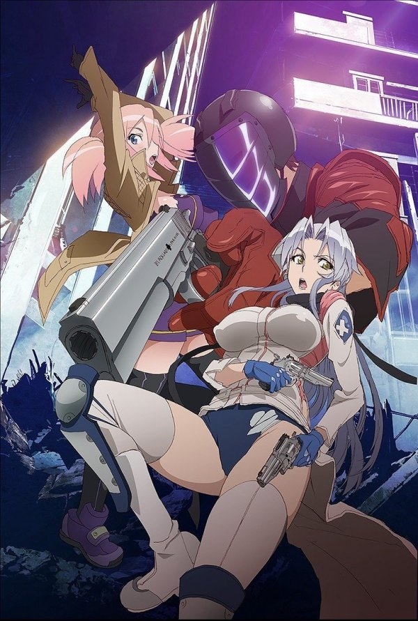 Triage X Volume 1 Japanese Cover