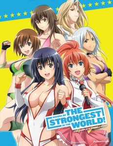 Wanna Be The Strongest DVD Cover