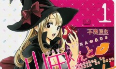 Yamada and the Seven Witches Volume 1 Japanese Header