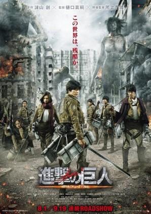 Attack On Titan Live Action - Film izle, Filmi Full izle