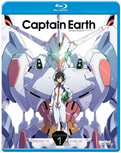 Captain Earth Collection 1 BD Front