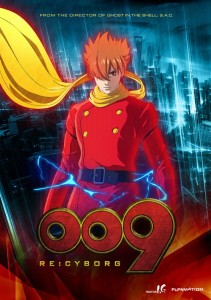 Cyborg 009 Cover