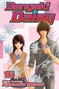 Dengeki Daisy Volume 16 Cover
