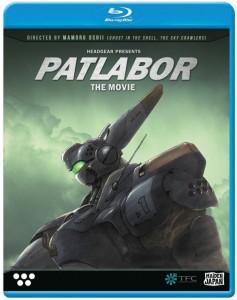 Patlabor Movie Cover