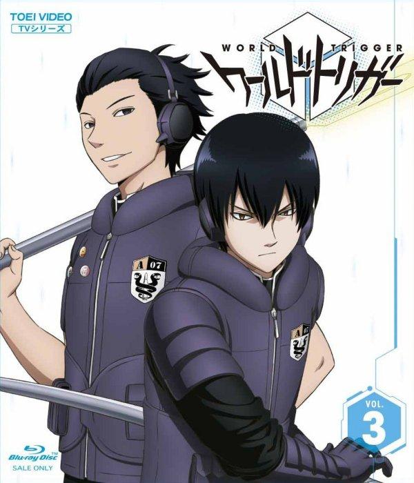 World Trigger Japanese Volume 3 Cover