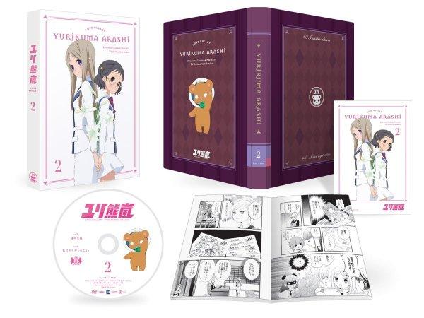 Yuri Kuma Arashia Japanese Volume 2 Packaging