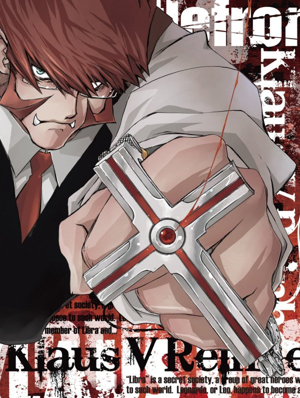 Blood Blockade Battlefront Japanese Volume 1 Cover (Final)