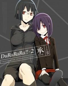 Durarara X2 Japanese Volume 5 Cover