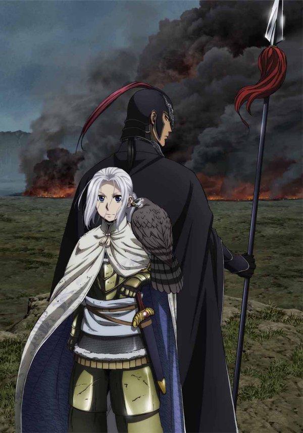 Heroic Legend of Arslan Japanese Volume 1 Cover
