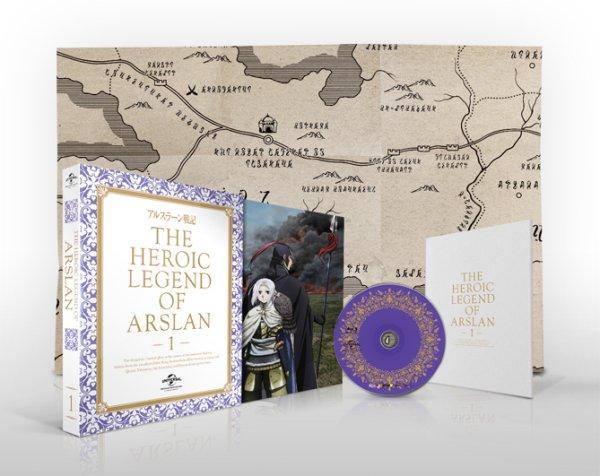 Heroic Legend of Arslan Japanese Volume 1 Packaging
