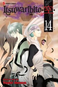 Itsuwaribito Volume 14 Cover