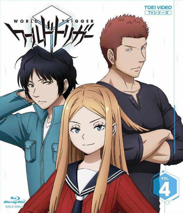 World Trigger Japanese Volume 4 Cover