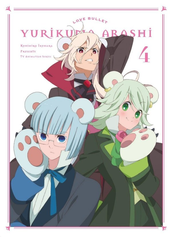 Yuri Kuma Arashia Japanese Volume 4 Cover