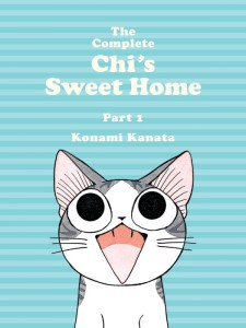 Chi's Sweet Home Omnibus 1 Cover