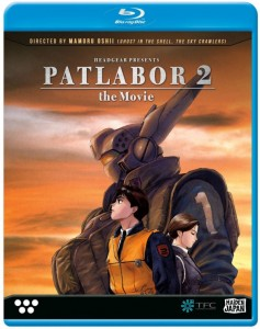Patlabor 2 Blu-ray Cover