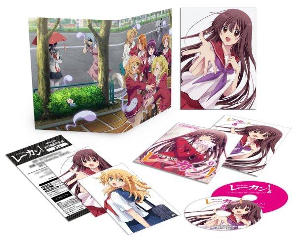 Re-Kan Volume 0 Japanese Packaging