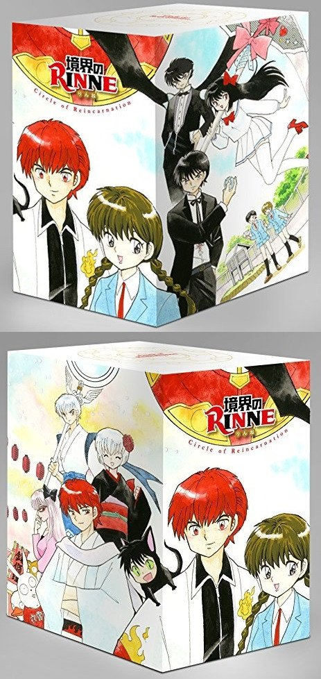 Rin-ne Japanese Box Set