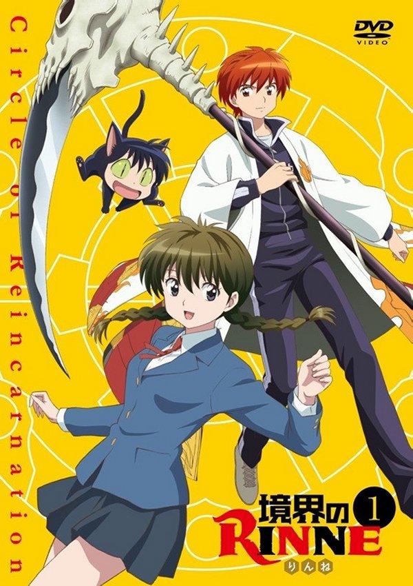 Rin-ne Japanese Volume 1 Cover
