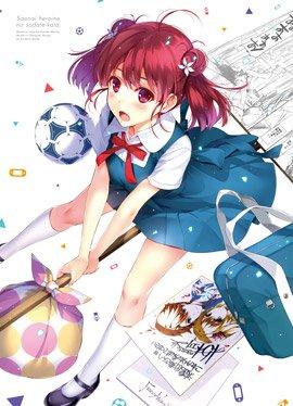 Saenai Japanese Volume 5 Cover