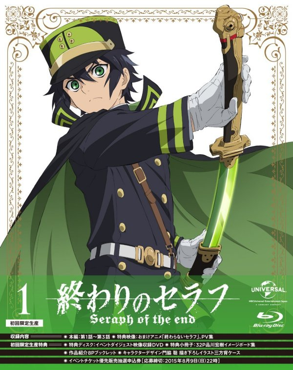 Seraph of the End Japanese Volume 1 RE Cover