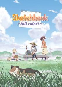 Sketchbook Full Colors Cover