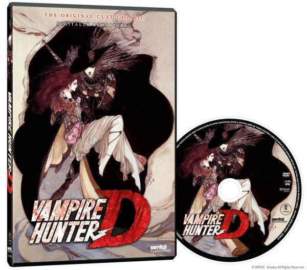 Vampire Hunter D Packaging