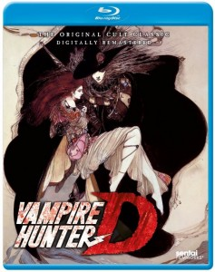 Vampire hunter D BD Cover Front