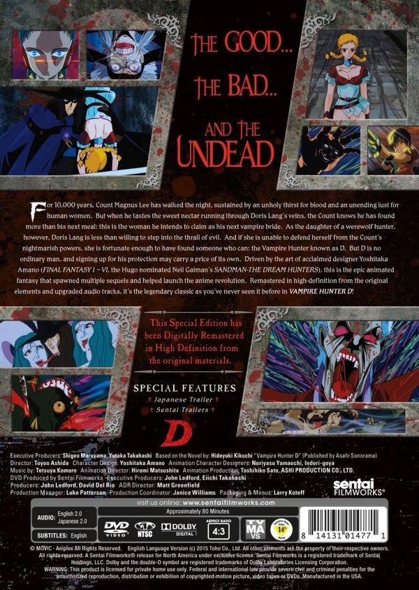 Vampire hunter D DVD Cover Back