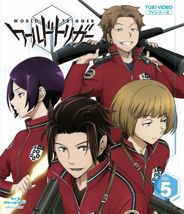 World Trigger Japanese Volume 5 Limited Edition Package